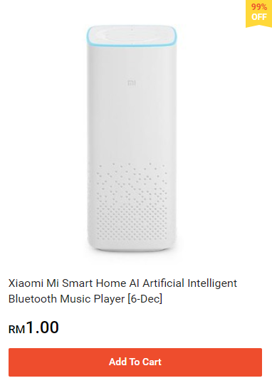 Xiaomi-Bluetooth-Music-Player