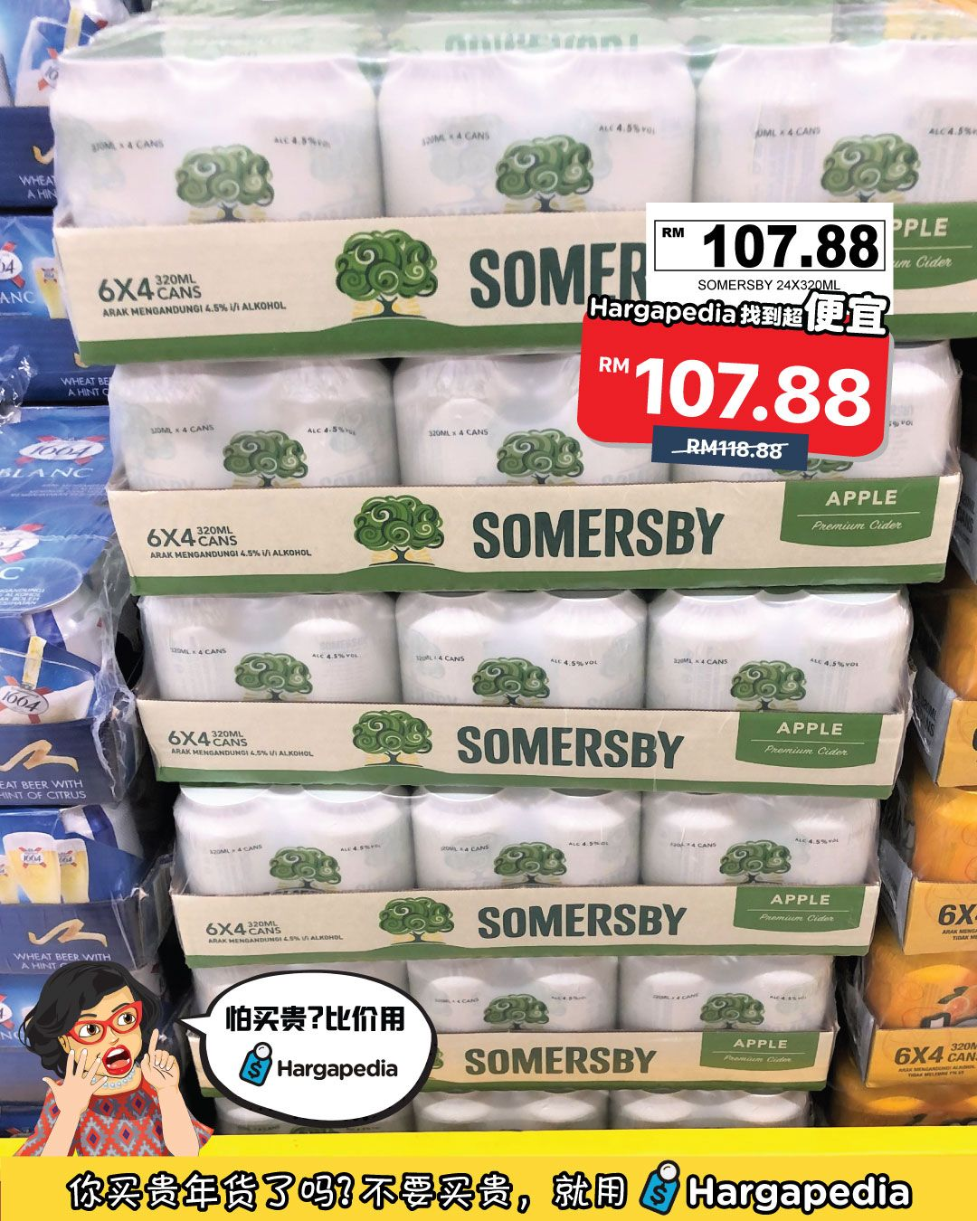 Econsave-Somersby