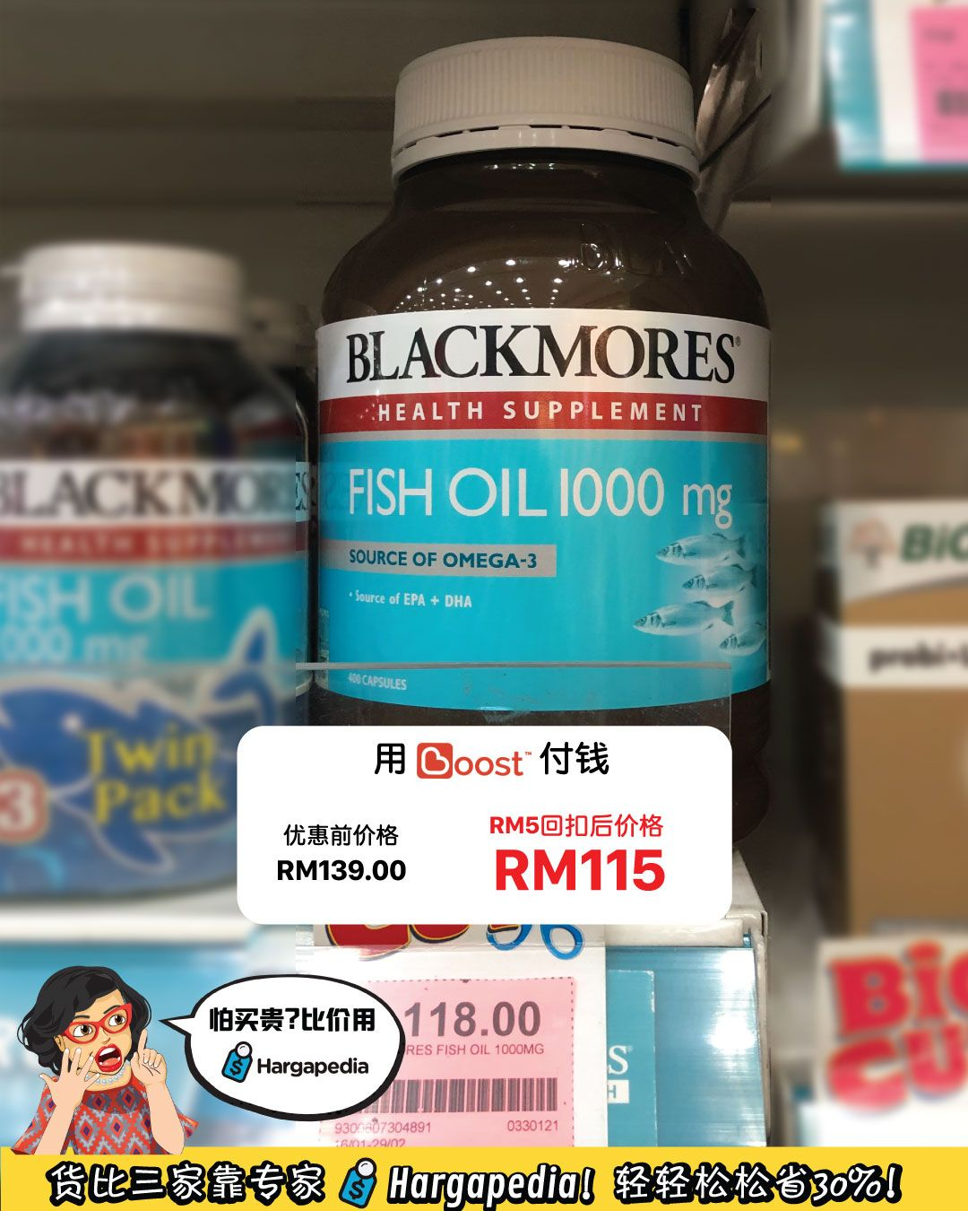 Caring-Blackmores-Fish-Oil-1000mg-400s