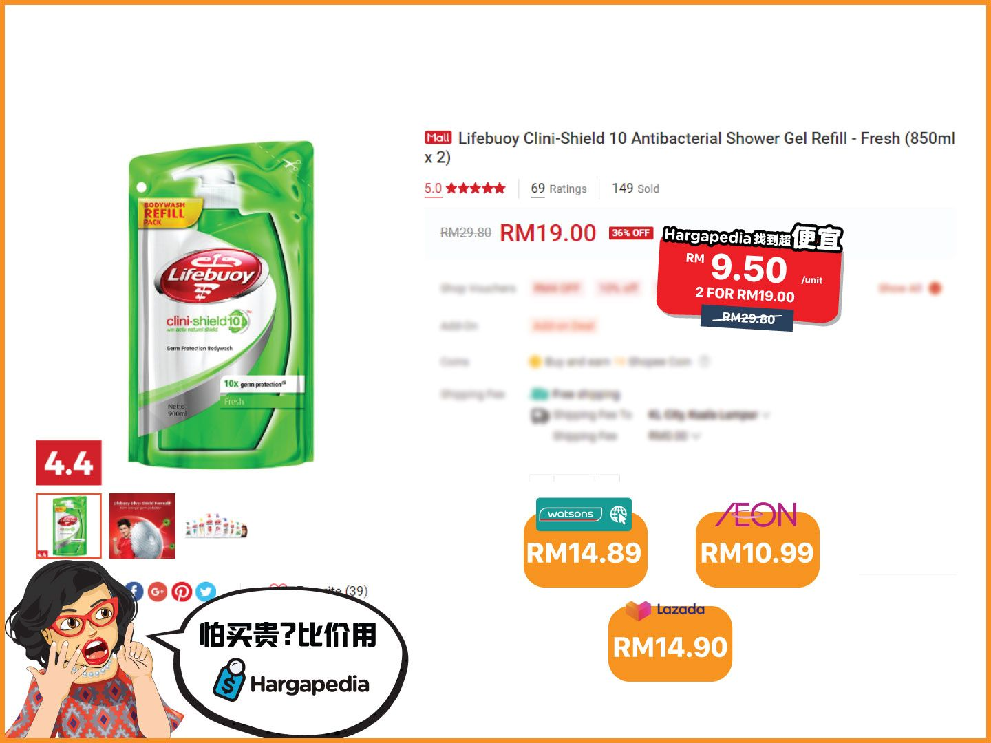 Lifebuoy-Fresh-Body-Wash-Refill