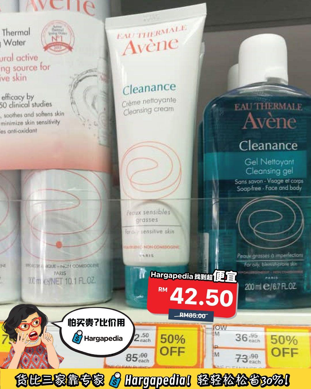 Guardian-Avene-Cleanser-1