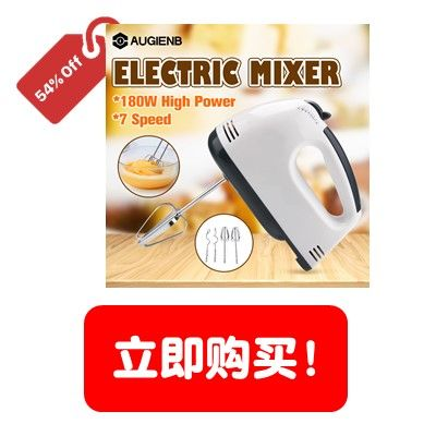 Electric-Cream-Mixer